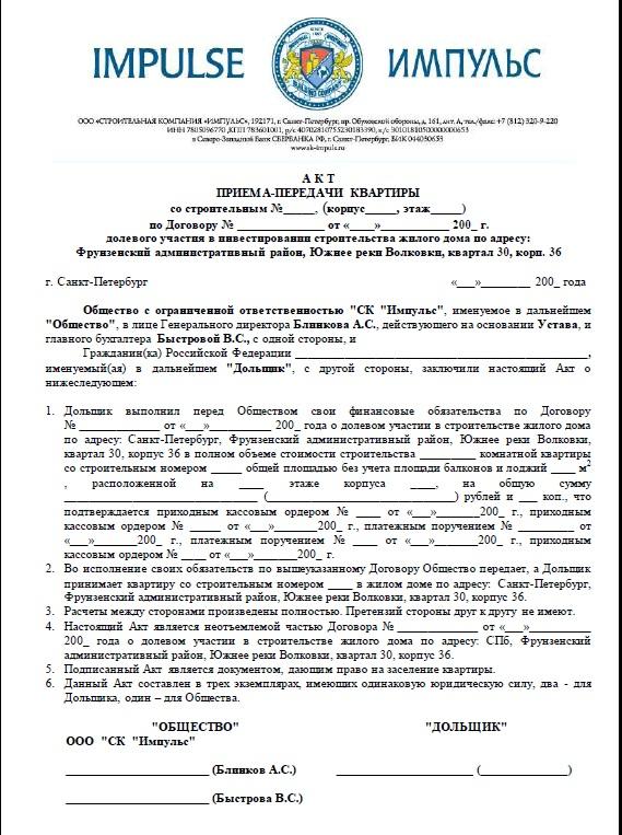 Портал ЕГР Заполнить заявление о государственной регистрации